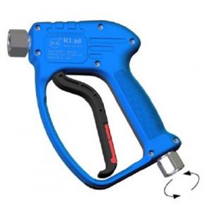 P.A. Пистолет среднего давления RL60